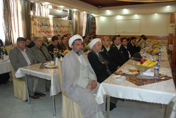 تصاویری از افتتاح بیمه کوثر لرستان با حضور سردار درویش وند (16)