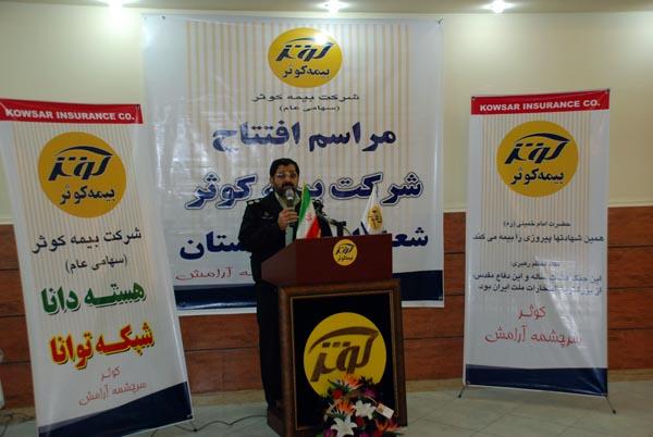 تصاویری از افتتاح بیمه کوثر لرستان با حضور سردار درویش وند (2)