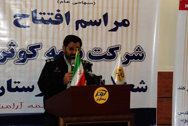 تصاویری از افتتاح بیمه کوثر لرستان با حضور سردار درویش وند (31)