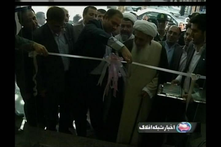 تصاویری از افتتاح بیمه کوثر لرستان با حضور سردار درویش وند (36)