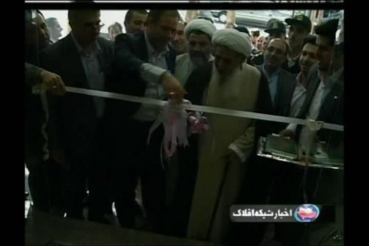 تصاویری از افتتاح بیمه کوثر لرستان با حضور سردار درویش وند (37)