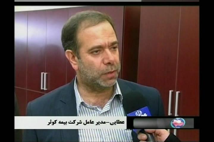 تصاویری از افتتاح بیمه کوثر لرستان با حضور سردار درویش وند (42)