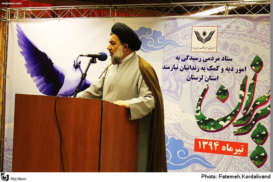 حضور سردار درویش وند در جشن گلریزان خرم آباد (2)