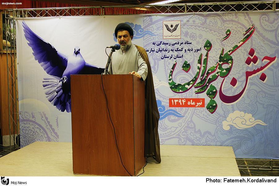 حضور سردار درویش وند در جشن گلریزان خرم آباد (3)
