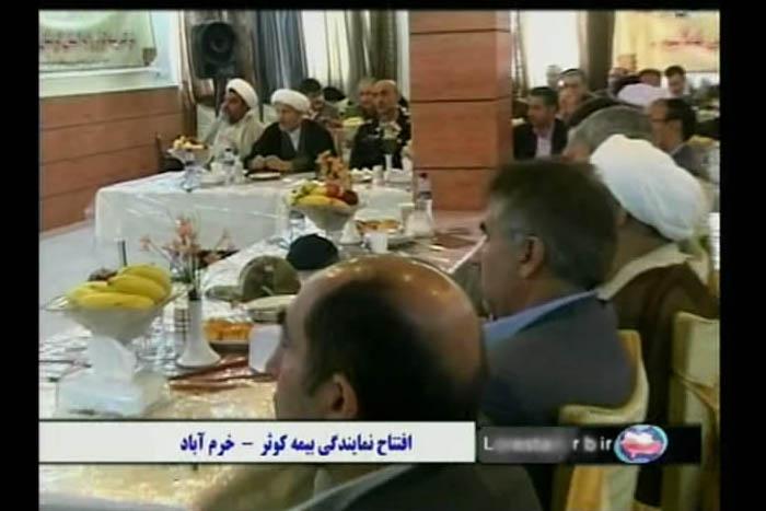 حضور سردار درویش وند در مراسم افتتاح نخستین نمایندگی بیمه کوثر (3)