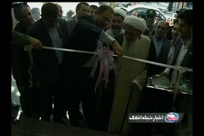 حضور سردار درویش وند در مراسم افتتاح نخستین نمایندگی بیمه کوثر (9)