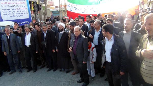 راهپیمایی 22 بهمن - سردار درویش وند (3)