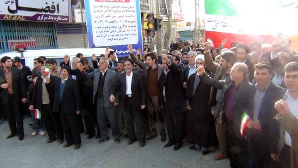 راهپیمایی 22 بهمن - سردار درویش وند (4)