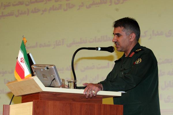 عکس های سردار جواد درویش وند -همایش مدیران بازرسی وزارت دفاع (3)