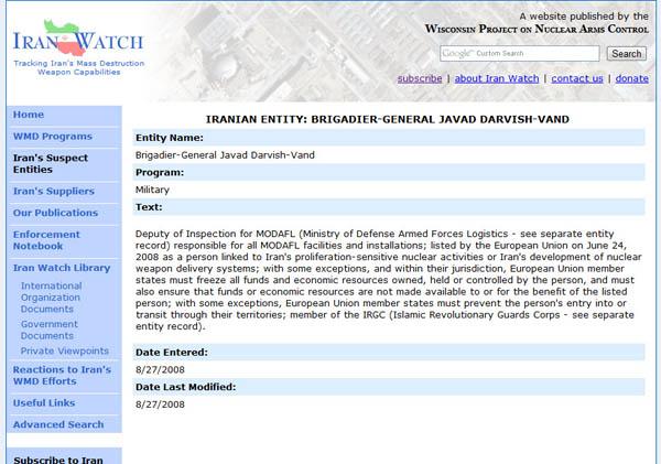 قرار گرفتن نام سردار جواد درویش وند در لیست تحریم اتحادیه اروپا