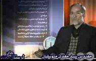 فیلم انتخاباتی سردار جواد درویش وند- نیروگاه خرم آباد- (23)