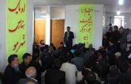 تصاویری از جلسات مردمی سردار جواد درویش وند- 16