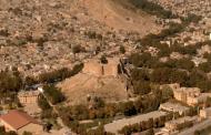 نمایی از شهر خرم آباد و قلعه فلک الافلاک