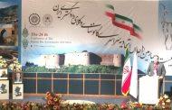 بیانیه بیست و چهارمین اجلاس اتحادیه کانون های وکلای دادگستری ایران (اسکودا)