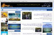 تصاویری از نسخه ی قدیمی پایگاه اطلاع رسانی سردار جواد درویش وند