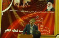 تصاویری از همایش های انتخاباتی سردار جواد درویش وند- دهه فجر