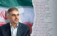 تراکتت تبلیغاتی -لیست مهمترین مسئولیت های سردار جواد درویش وند به همراه عکس و پشت زمینه پرچم