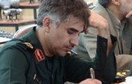 اجراي طرح كارشناسان خبره بازرسي در وزارت دفاع