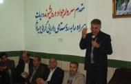 تصاویری از جلسات مردمی سردار جواد درویش وند- 4