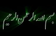 فیلم انتخاباتی سردار جواد درویش وند- لرستان جای سرفرازان- (۱)