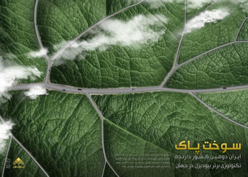 TAQAF 01