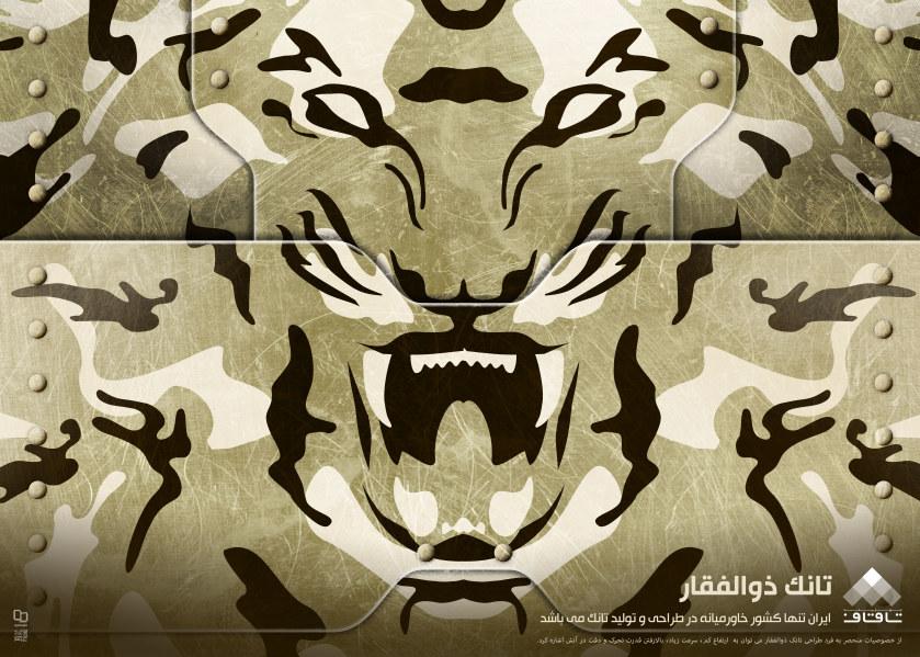 TAQAF 04