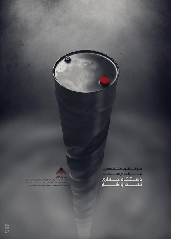 TAQAF 07