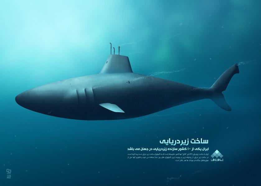 TAQAF 11