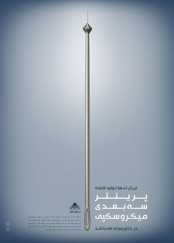 TAQAF 14