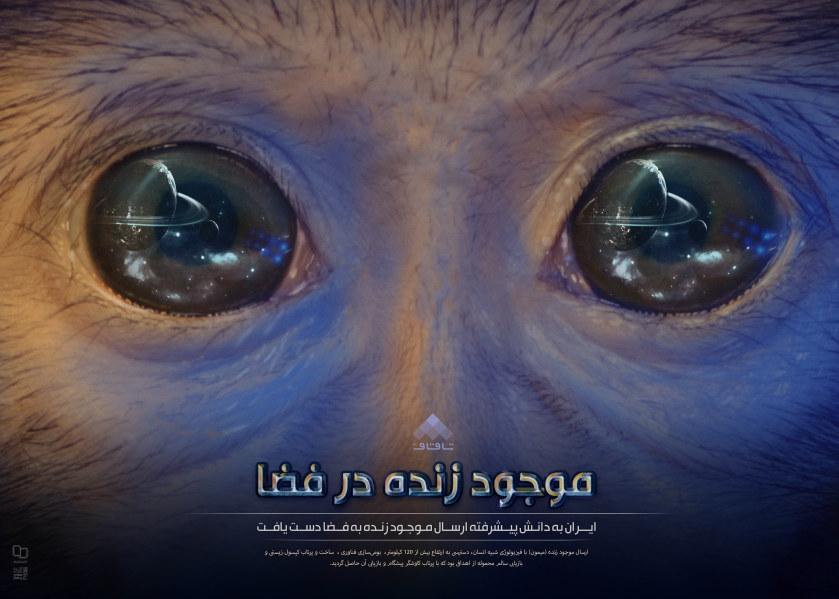 TAQAF 15