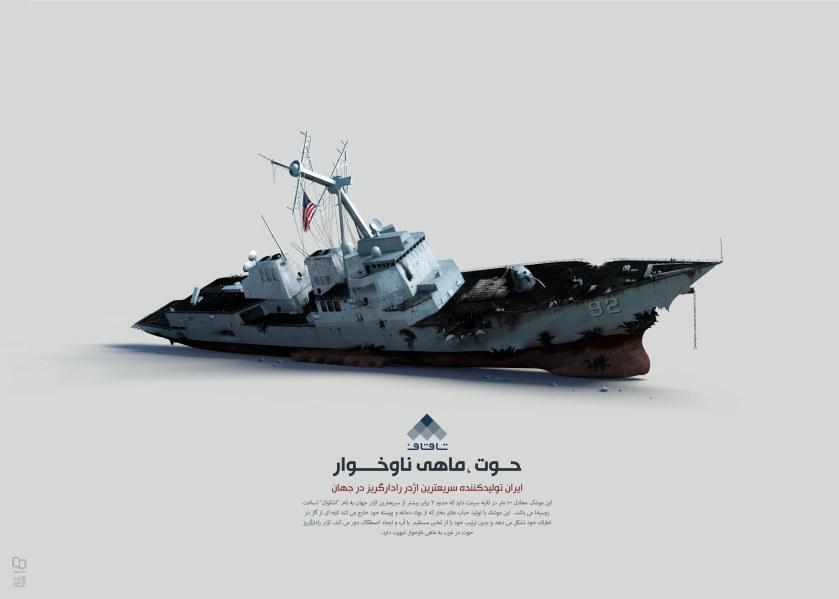 TAQAF 18
