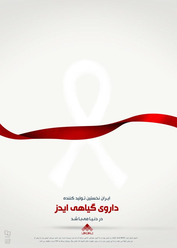 TAQAF 19