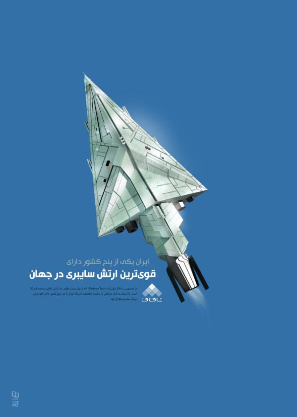 TAQAF 25