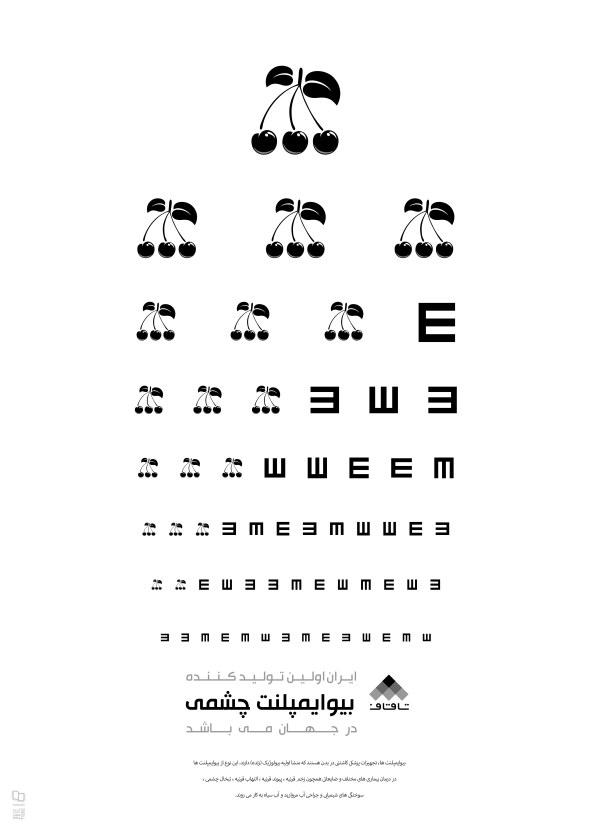 TAQAF 26